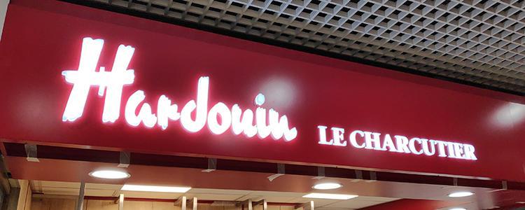Enseigne lumineuse pour la charcuterie Hardouin aux Halles de Tours (37)